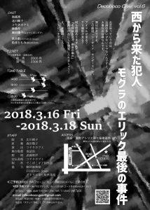 2018-02-10b